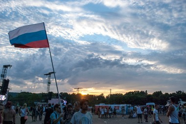 Russian sunset over Sziget.