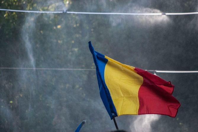 9de50-19leproudflag
