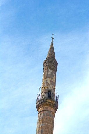 The Eger Minaret