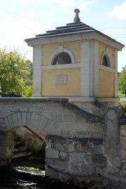 The Magyar-Kút (Hungarian Fountain) inEtyek