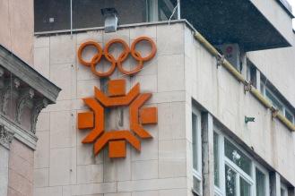 Olympic symbols in Sarajevo