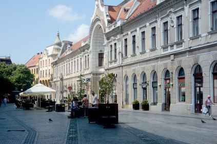 The building of the bazaar, Oradea