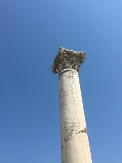 The Ruins of Ephesus